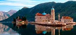 Village Perast au Montenegro